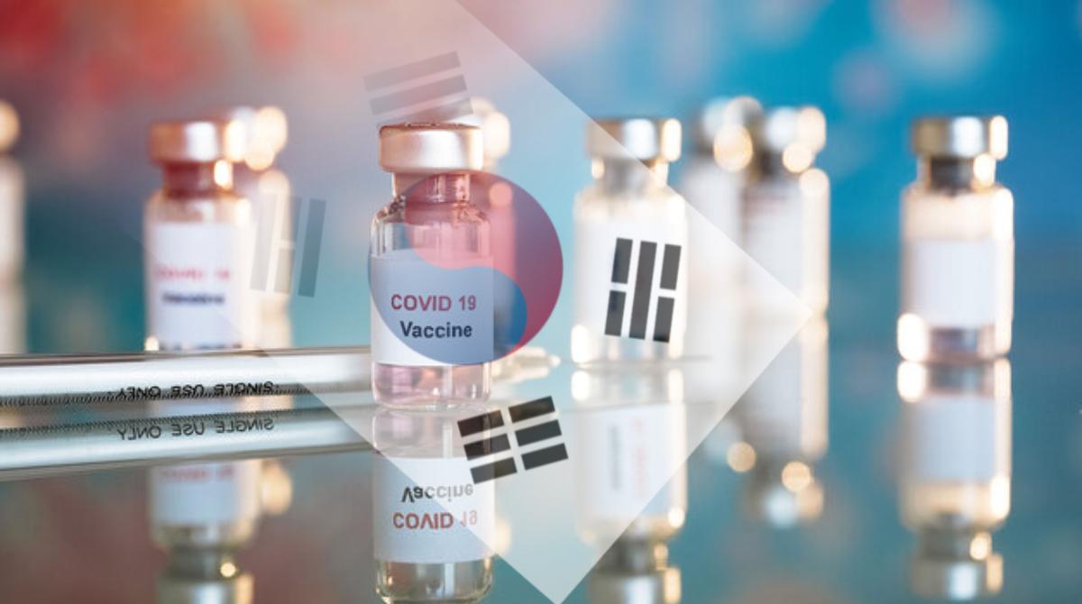 هیچ محموله واکسن کرونا از کرهجنوبی به ایران منتقل نشده است